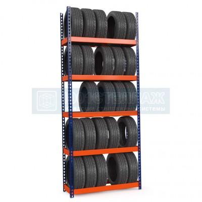 Стеллаж для шин Профи-Т 3000х1240х500 - 5 ярусов хранения шин