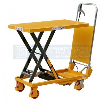 Гидравлический подъемный стол SMART SP 150 A (г/п 150 кг, в/п 740 мм, р/п 740х450 мм)